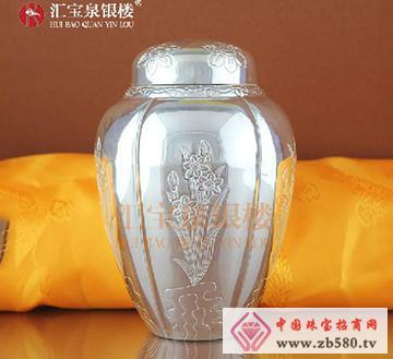 汇宝泉手工纯银茶具茶叶桶茶叶罐茶