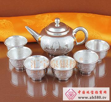 汇宝泉正品手工纯银茶壶银茶具