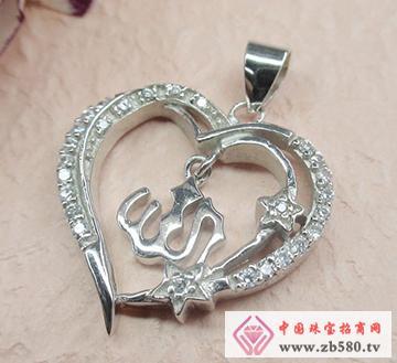 锆石镶嵌银饰吊坠