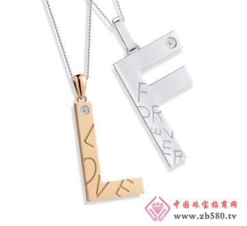 18K金钻石情侶吊坠1