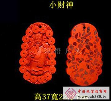 天然翡翠玉器原矿石朱砂饰品