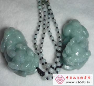 联亿珠宝--翡翠貔貅