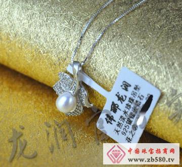 花之新叶S925镶嵌珍珠吊坠