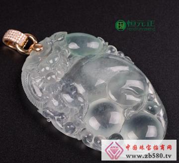 玻冰种飘色龙珠翡翠挂件
