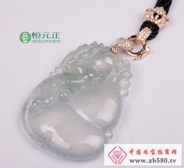 高冰种葫芦翡翠挂件