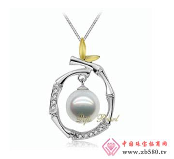 祺福珍珠--18K海水珍珠吊坠