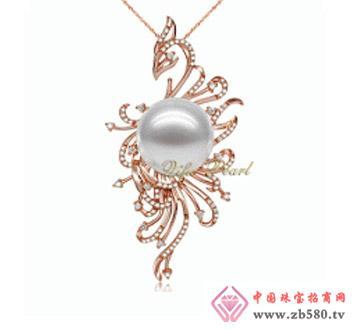 祺福珍珠--18K南洋珍珠吊坠