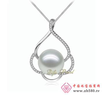 祺福珍珠--18K南洋珍珠吊坠01