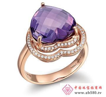 紫水晶钻戒