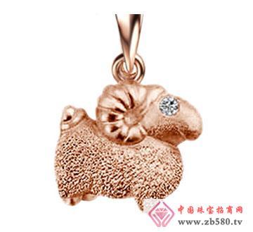 18K彩金钻石吊坠—十二生肖【羊】