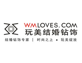 武汉玩美时代钻石有限公司