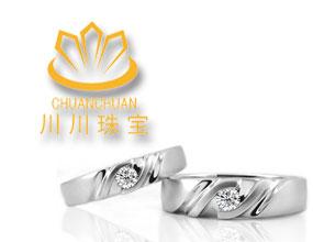 川川珠宝有限公司