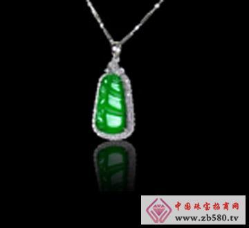 三鑫珠宝--和田玉吊坠04