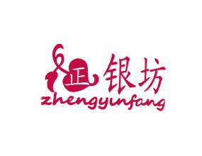 北京正银坊珠宝首饰有限公司