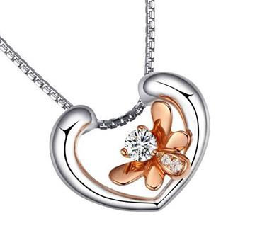 爱丽丝珠宝-钻石吊坠1