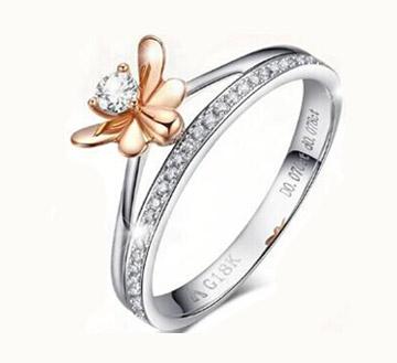 爱丽丝珠宝-钻石戒指