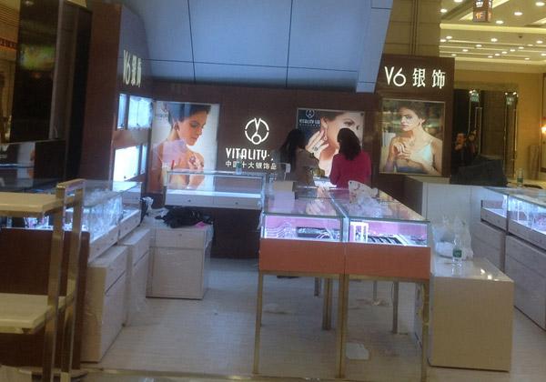 v6店面展示4