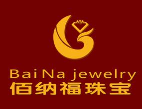 香港佰纳福珠宝集团有限公司