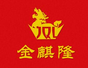 深圳市金麒隆黄金珠宝首饰有限公司