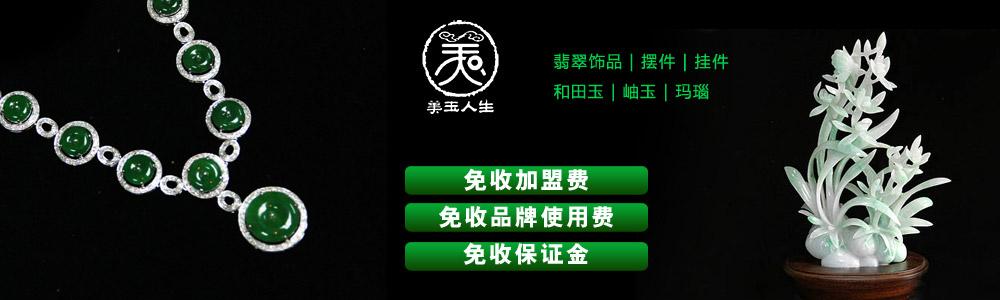 北京京润宝苑国际投资有限公司