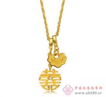 锦邦珠宝-如意锁衬囍字吊坠