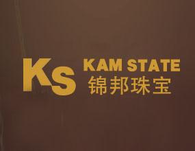 河南省锦邦实业有限责任公司