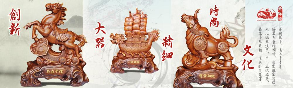 深圳金祥源工艺品制造有限公司
