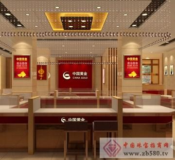 中国黄金展示1