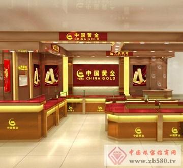 千百度珠宝装饰-中国黄金2