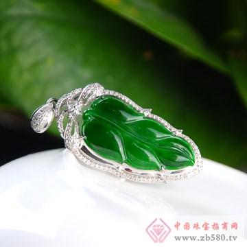 福源珠宝-玉石吊坠5