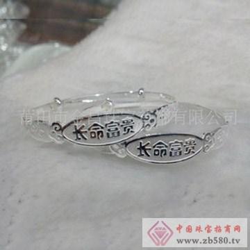 金昌珠宝-儿童手环