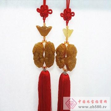 宏达工艺-黄玉汽车挂件