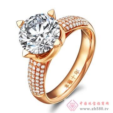 爱恋珠宝-玫瑰人生