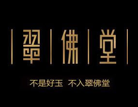 香港和氏天福珠宝实业有限公司