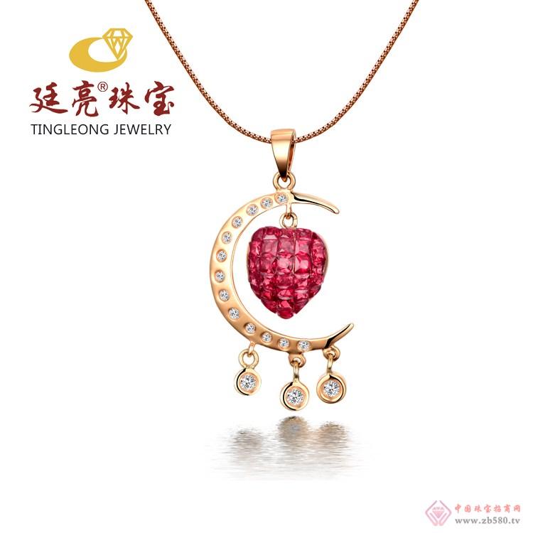 廷亮珠宝-吊坠8