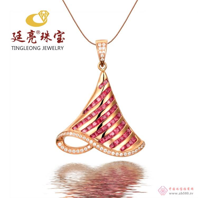 廷亮珠宝-吊坠16