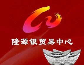 河南瑞鑫锦弘商贸有限公司