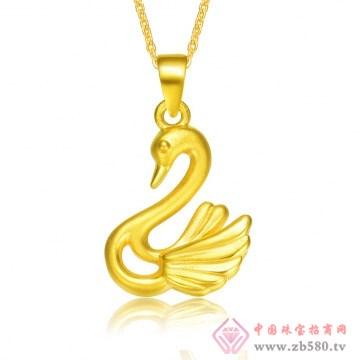 金榕珠宝-3D硬千足金天鹅吊坠