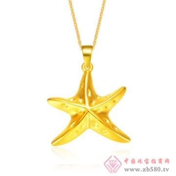 金榕珠宝-3D硬千足海王星吊坠