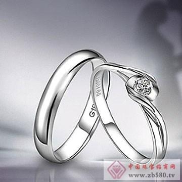 中地黄金-钻石首饰2