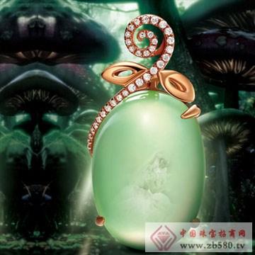 中地黄金-翡翠6