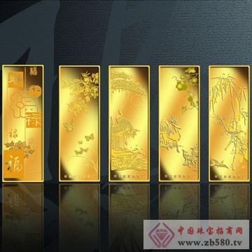 长城金银-福禄寿喜金条
