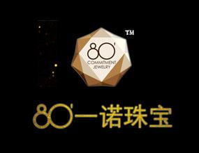 裕隆和顺(北京)国际贸易有限公司