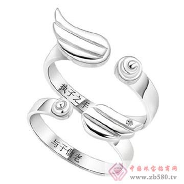七金珠宝-纯银情侣戒指01