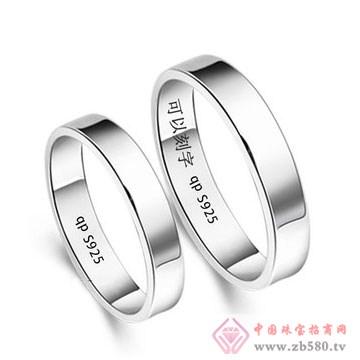 七金珠宝-纯银情侣戒指04