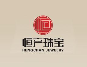 河南恒产珠宝有限公司