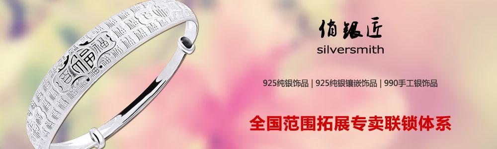 安阳市鑫磊商贸有限公司