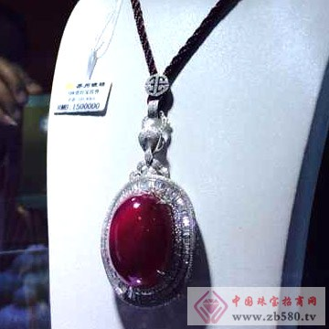 苏州银楼红宝石精品