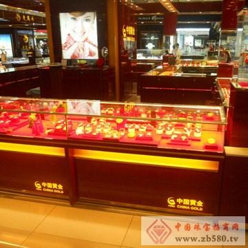 中国黄金03