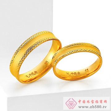 世嘉珠宝-非常完美系列黄金对戒